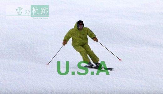 インタースキー2011世界の滑りをカナダが斬る!アメリカ編