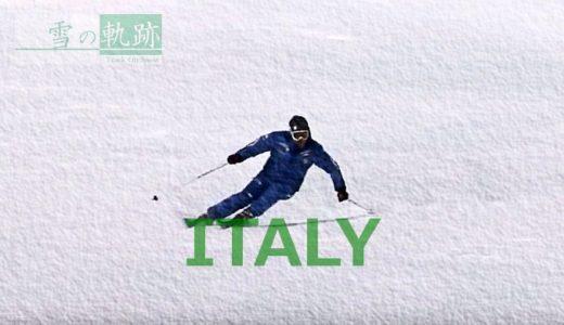 インタースキー2011世界の滑りをカナダが斬る!イタリア編