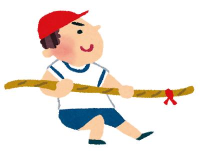 綱引きの典型的な姿勢