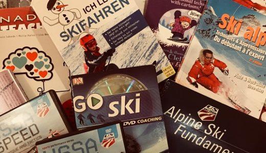 気づくとちょっとづつ増えている スキー用語辞典