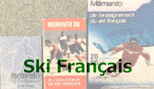 フランスから届いた本~友好か敵対か?謎の同梱物~