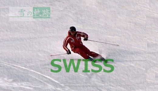 動画紹介(インタースキー2011世界の滑りをカナダが斬る!スイス編)