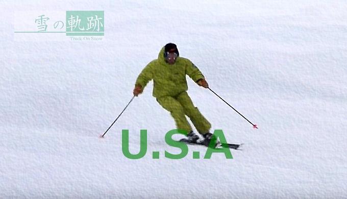 アメリカのスキー