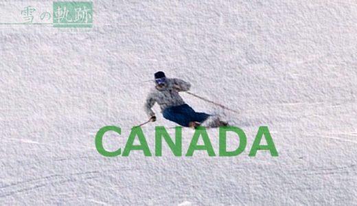 動画紹介(インタースキー2011世界の滑りをカナダが斬る!カナダ編)